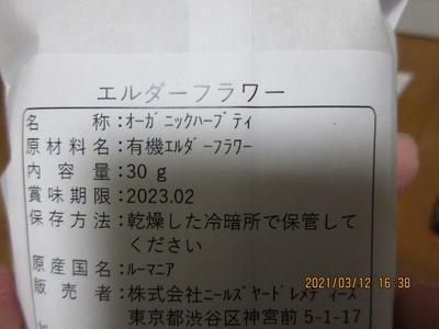 IMG_0800.jpg
